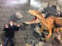 娘を迎えに行ったら! 恐竜に遭遇しました。 - 平凡なプリウス乗りの日々