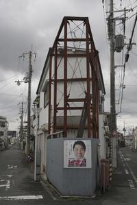 「三角地」 - hal@kyoto