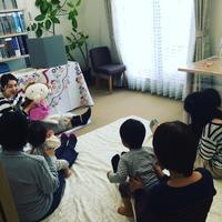 4/27(木)10:30~ サンエルホーム(開催終了) - おやこ英語絵本の会 「あじさい」