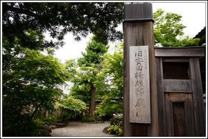 谷根千 -89 - Camellia-shige Gallery 2