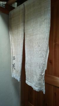 お蕎麦ランチ * 渋谷・玉笑さん * (Buckwheat noodles - Tamawarai, Shibuya) - ぽにゃにっき 【英語と毎日】 * Ponya's Diary *