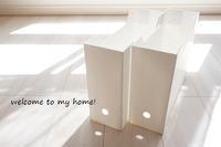 ニトリのファイルボックスを買ってきた - welcome to my home!