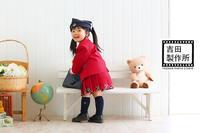 YUA Nyuen - ヨシダシャシンカンのヨシダイアリー