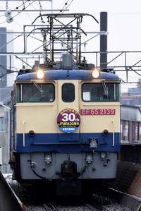 170408-1 EF65-2139 HM付 - コロの鉄日和newver