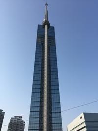 福岡で朝散歩 - 妄想旅
