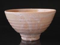 今週の出品作308 井戸茶碗 - 井戸茶碗