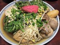 宮崎都城「りつ」都城名物のおでんにビックリ! - 美・食・旅のエピキュリアン