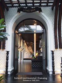 InterContinental Danang Sun Peninsula Resort インターコンチネンタル ダナン サン ペニンシュラ リゾート Vietnam ・Da Nang 6 - Favorite place  - cafe hopping -