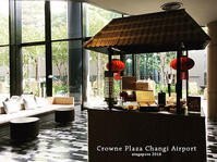 Crowne Plaza Changi Airport  クラウンプラザ チャンギ エアポート  singapore - Favorite place  - cafe hopping -