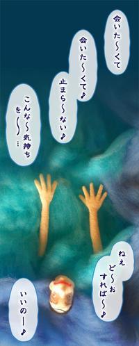 『3月のライオン』から、死神と呼ばれた男 -滑川臨也-② - とんでもひつじ日和