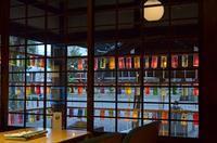 京都桜紀行2017⑧ ~d&d食堂~ - 雲母(KIRA)の舟に乗って