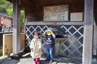 ゴールデンウィークの始まりに ~eine Familie aus Tokio~ - チーム名はファミリエ・ベア ~ハイジが記すクマ達との日々~