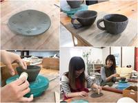 本日の陶芸教室 Vol.647 - 陶工房スタジオ ル・ポット