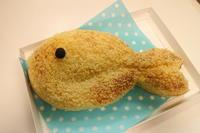 おさかな焼きカレーパン - 手づくりパン教室佐々木ブログ