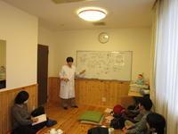 5月の両親学級のご案内 - 芦屋 小野レディスクリニックのブログ
