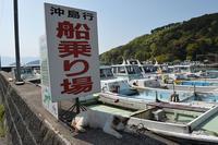 島旅 - Wayside Photos  ☆道端ふぉと☆