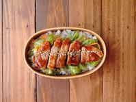 5/1(月)豚照り丼弁当 - おひとりさまの食卓plus