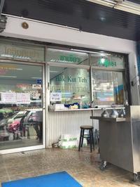 KAIXIN DIMSUM@ウドムスック - ☆M's bangkok life diary☆