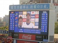 横浜DeNAvs広島6回戦@横浜スタジアム(観戦) - 湘南☆浪漫