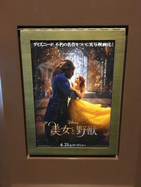 BEAUTY AND THE BEAST - 5W - www.fivew.jp