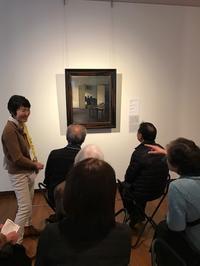 アートリップ@西洋美術館 - arts alive blog