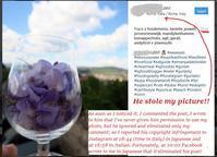 写真泥棒とインスタグラム迅速対応 - ペルージャ イタリア語・日本語教師 なおこのブログ - Fotoblog da Perugia