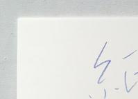 ペーパーボイス20周年ポスター展に参加 - ICHIRO'S GRAPHIC DAYS