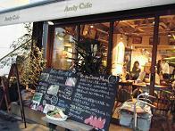 ドッグカフェ デビュー @Andy Cafe (三宿) - shoot !!