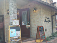 ★room+plus★ - Maison de HAKATA 。.:*・゜☆