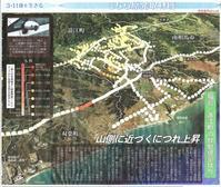 浪江町の放射線量は今 山側に近づくにつれ上昇 グーグル地図 /こちら原発取材班 東京新聞 - 瀬戸の風
