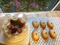 レモンケーキといちごのショートケーキレッスン - 調布の小さな手作りお菓子・パン教室 アトリエタルトタタン