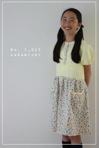 No. 1045 パフスリーブワンピース(140) - sakamichi