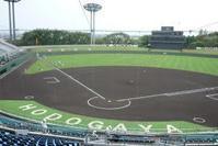 5月5日 横浜ガールズフェスティバルの予定 - 中学女子野球選抜チーム  千葉マリーンズ
