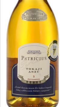 ギュラおススメのハンガリーワイン 貴腐ワイン その5 - ギュラ&みゆきのダイアリー