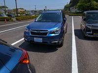 成田山新勝寺・フォレスターの交通安全祈祷へ行く - ろーりんぐ ☆ らいふ