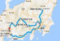 旅のドライブルート 2012年GW - Mimpi Bunga の旅の思い出