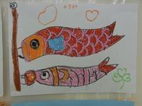 鯉のぼり - Day by  day