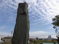 赤井堤防 - Day by  day