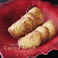 実技課題(1) Tuiles aux Amandes - Cucina ACCA