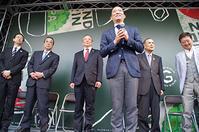 第46回シブヤパラダイス - でじたる渋谷NEWS