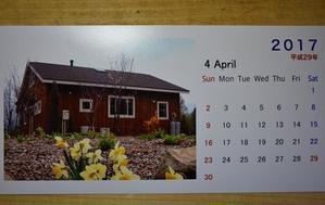 5月^^; - garden house  ~  日日雑記  ~