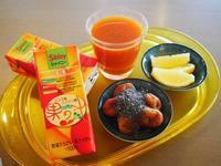 ファスティング!3日目 - This is delicious !!