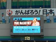 ONE ON ONE  PAUL McCARTNEY - e komo mai