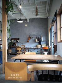 blatt  ブラット       千葉・大森台 - Favorite place  - cafe hopping -