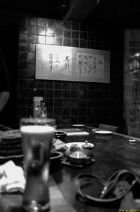 蕎麦とお料理 「ごん」 - I shall be released