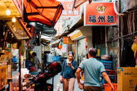 世界ふれあい街歩きで見た世界へ。 - 台湾に行かなければ。