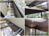 5/1・桜台・N邸(ベランダ床改修) - とり三重成るままにsince2004