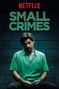 "c435 "" Small Crimes "" Netflix 2017年5月1日 - 侘び寂び"