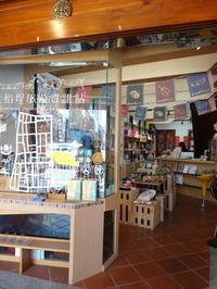 迪化街・大稻埕旅遊資訊站で買った小銭入れとコーヒー。 - ヨカヨカタイワン。