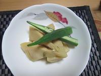 だしで決まる!筍の煮物と味噌汁 - candy&sarry&・・・2